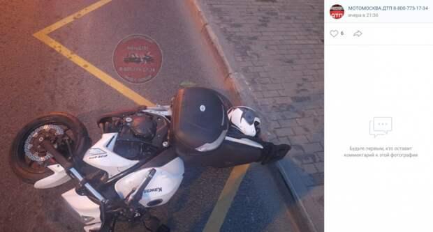 В аварии на 800-летия Москвы пострадал мотоциклист