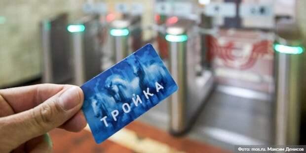В Москве на время ограничений отменят льготный проезд школьникам и пенсионерам. Фото: М.Денисов, mos.ru