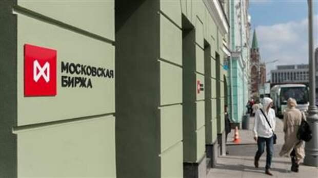 Мосбиржа до конца 2021 года планирует запустить торги с 7:00 на рынке акций