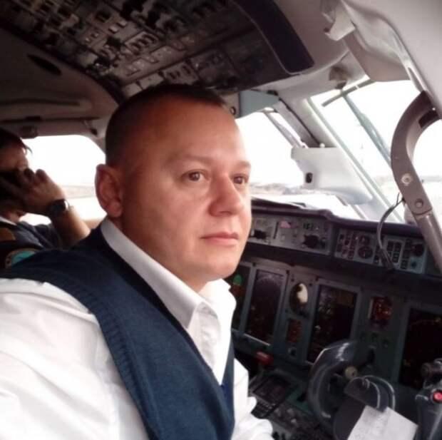 Фото второго пилота самолета Ан-148, потерпевшего крушение в Подмосковье
