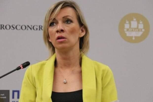 Захарова рассказала, почему США потеряли интерес к Сирии