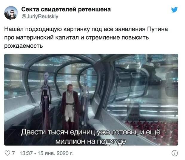 9 реакций в соцсетях на послание Путина