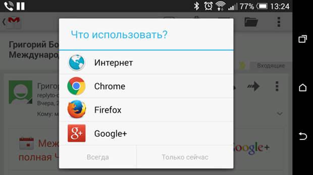 iOS-8-Andrpod-vs-5