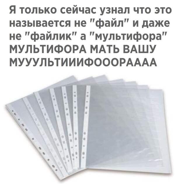 Подборка картинок и фотографий с надписями со смыслом