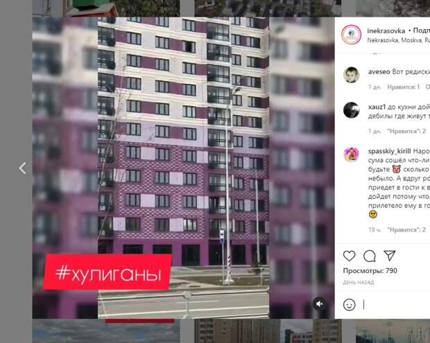 На Маршала Еременко засняли бомбардировку бутылками из окна многоэтажки