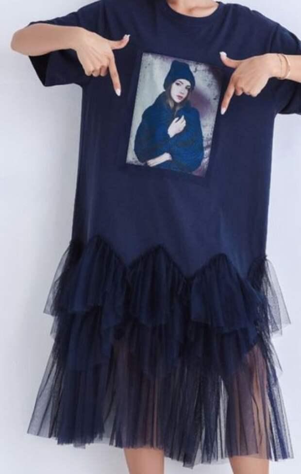 Платье в стиле Билли Айлиш