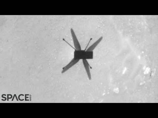 Марсолёт Ingenuity столкнулся со странной аномалией на Марсе (Видео). Промежуточные итоги его работы.