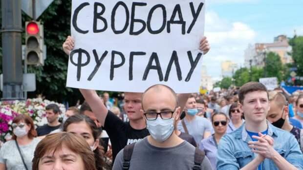 Хабаровск замолчал: провокаторы провалили протестную кампанию на Дальнем Востоке