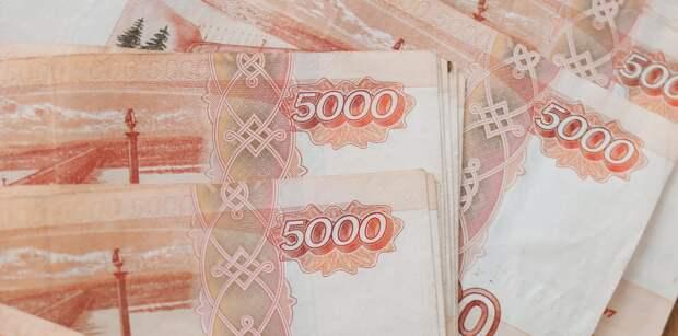 Юный блогер из Крыма отдал мошенникам 350 тысяч рублей