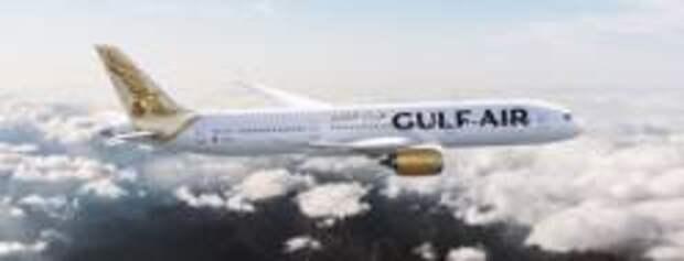 Gulf Air -  Символ вне времени