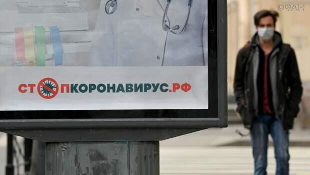 В России за сутки выявили 5427 человек с коронавирусом