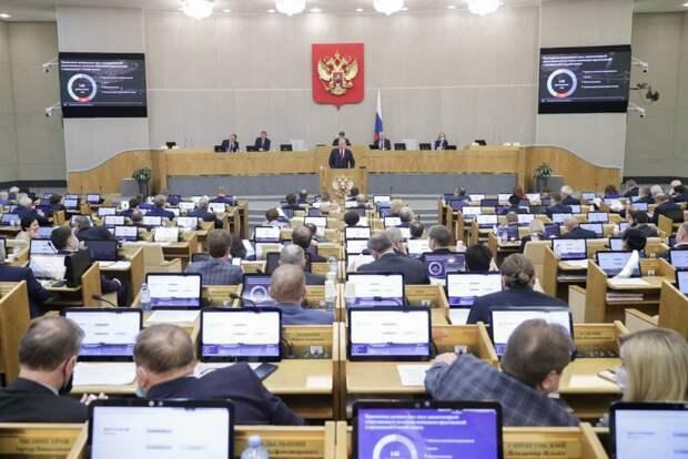 Володин: Госдума обеспечит дополнительные выплаты россиянам уже к 1 июля