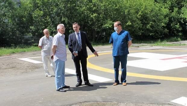 Депутат Мособлдумы поможет заасфальтировать вертолетную площадку в больнице №2