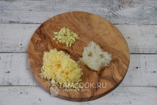 Измельчить лук и чеснок, натереть сыр