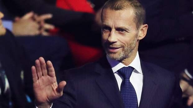 Президент УЕФА: «Финансовый фэйр-плей не будет отменен. Но нам нужно адаптировать его к новой реальности»