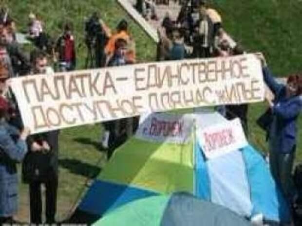 Геноцид в квадратных метрах:Планы путина -в жизнь!