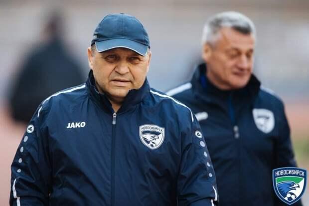 «Новосибирск» отстранил главного тренера перед последними матчами ПФЛ