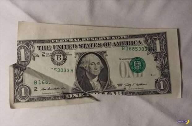 Ценность бракованных денег