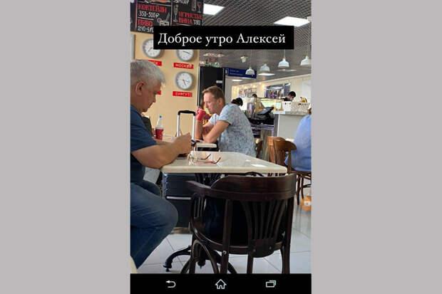 О диагнозе Навального