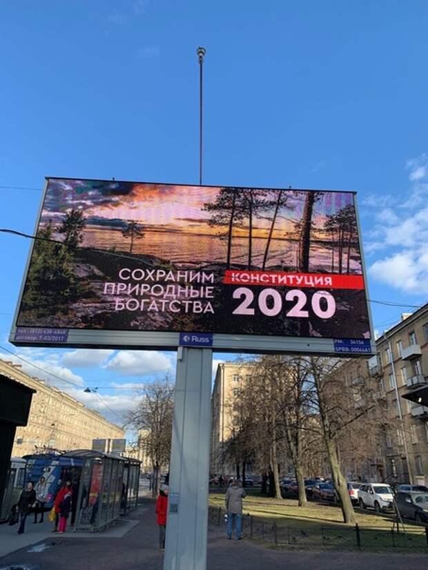 Главное - чтобы без СНиПов-хрипов! Правительство разрешило застроить Байкал