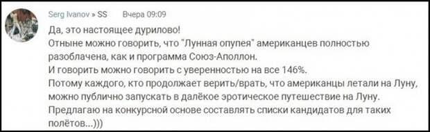 НЕ ВСЯКОМУ РОССИЙСКОМУ ГЕНЕРАЛУ МОЖНО ВЕРИТЬ!
