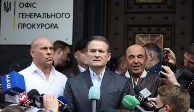 Медведчук официально стал подозреваемым вгосизмене