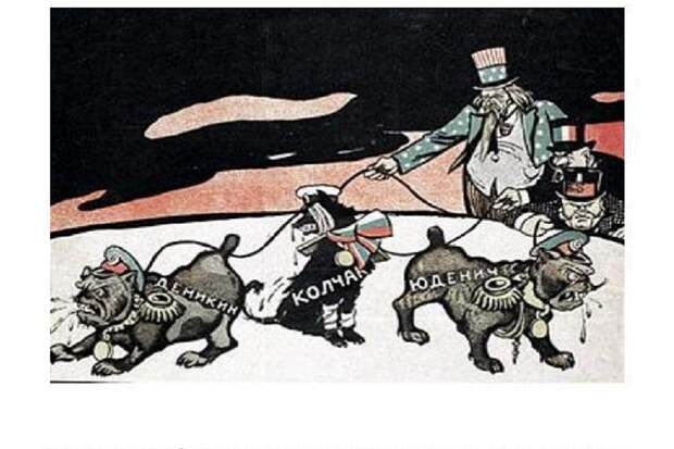 «Белые» отказались от примирения с «красными» в Севастополе