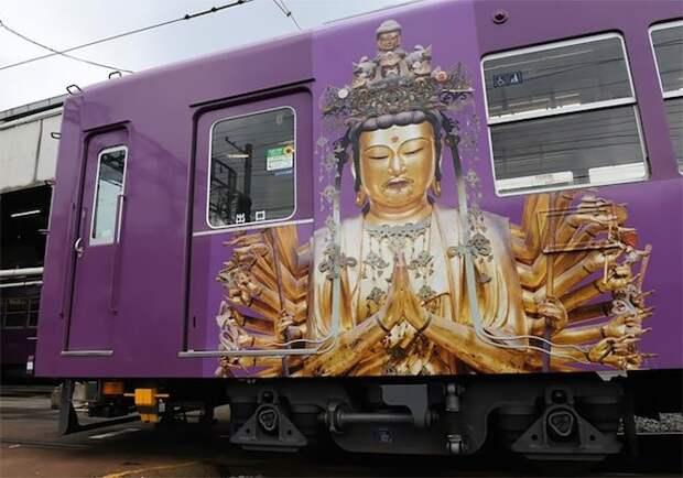 Вагон поезда в Киото