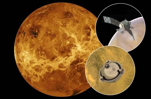 Возвращение через 30 лет: НАСА объявило о двух миссиях по исследованию Венеры