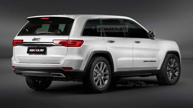 Новый Jeep Grand Cherokee: первые изображения