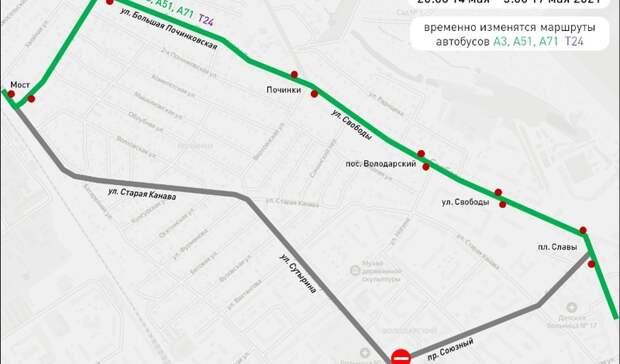 Непроехать никак: еще три улицы вНижнем Новгороде будут временно закрыты