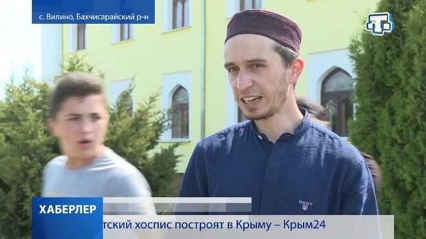 В Крыму продолжают отмечать Ораза-байрам