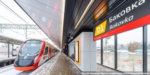 Собянин: На МЦД-1 открыли новый пригородный вокзал «Баковка»/Фото: В. Новиков mos.ru