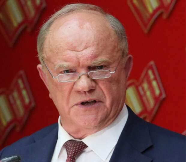 Геннадий Зюганов потребовал выгнать Ольгу Бузову из МХАТ
