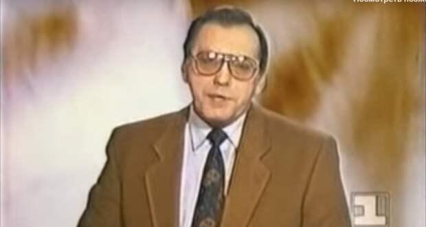 Скончался диктор Центрального телевидения Юрий Ковеленов