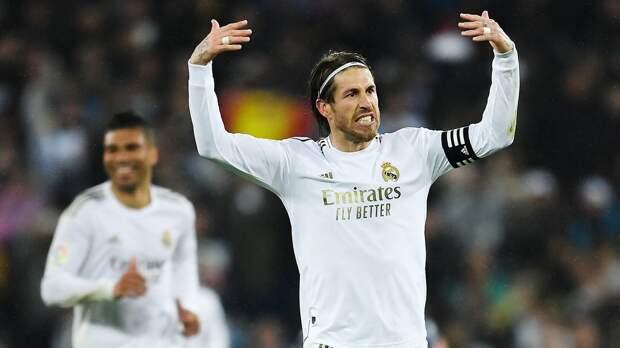 Источник: Серхио Рамос намерен завершить карьеру в «Реале»