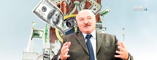 В Минске придумали новый повод требовать деньги у России