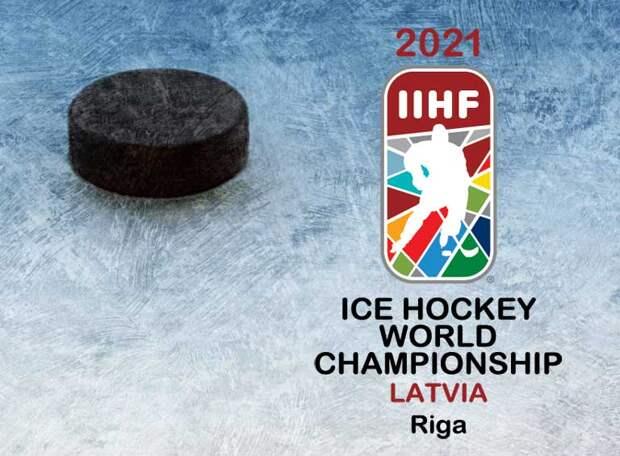 ЧМ, виды на плей-офф: России осталось взять всего одно очко, Швеция в шаге от провала. Разгром Италии не спасает Канаду