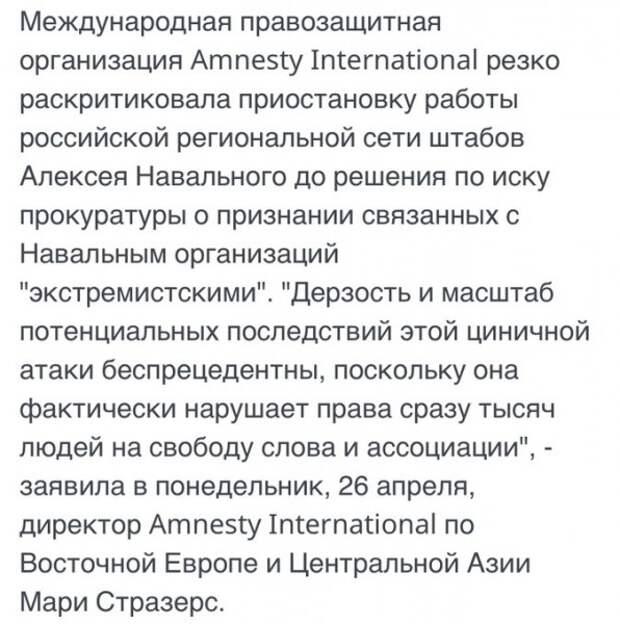 """Стартовал проект """"Дочь Навального"""""""