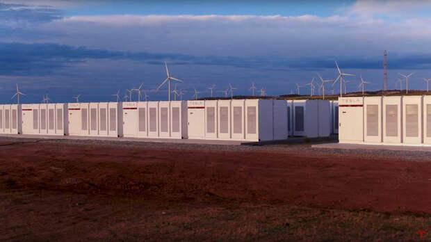 На владельца австралийской энергоустановки Tesla Megapack подали в суд