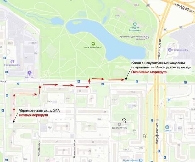Определен маршрут субботнего обхода главы управы района Лианозово