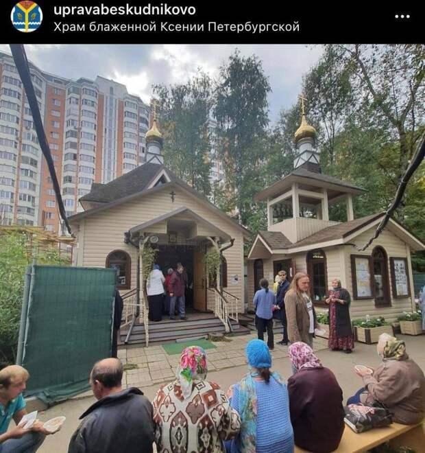 В Бескудникове состоялся чин освящения закладного камня храма