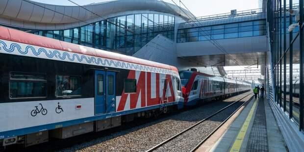 К станциям «Бескудниково» и «Дегунино» электрички будут приходить по другому расписанию