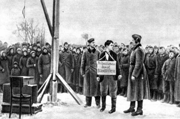 Близ Смоленска снимки казни Зои были найдены у одного из солдат вермахта.