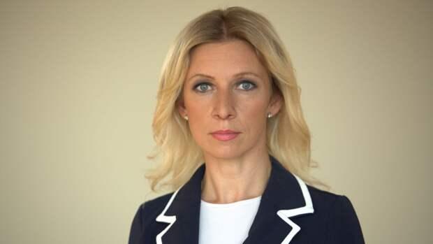 Мария Захарова раскрыла позор чешских властей во Врбетице