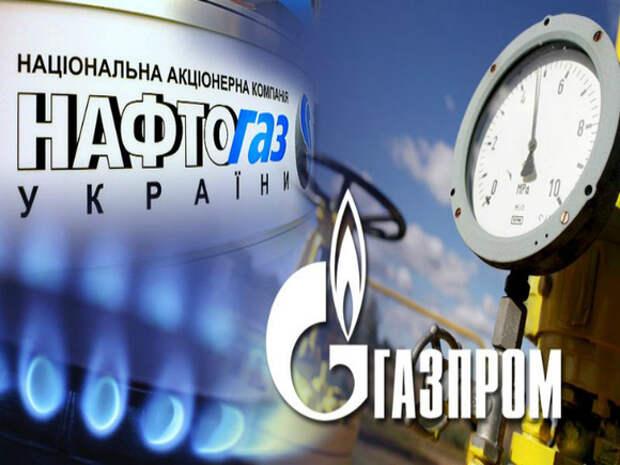 «Газпрому» намекнули на новые иски от «Нафтогаза Украины»