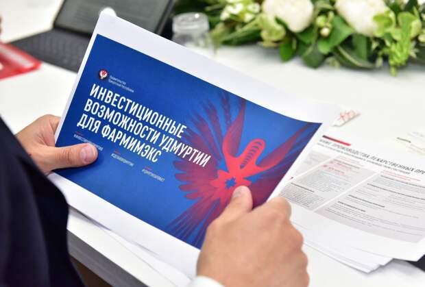 Марафон инвестиций: глава Удмуртии подвел итоги работы на Санкт-Петербургском экономическом форуме