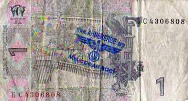 Под Никополем немцы создавали оружие возмездия - Новости на KP.UA