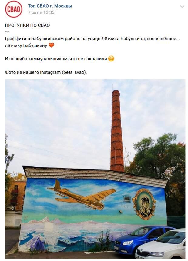 Летчик Бабушкин «инициировал» вечер воспоминаний у жителей района