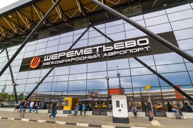 Шереметьево возобновит работу терминала С через год